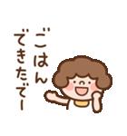 おかんの関西弁で家族連絡(個別スタンプ:26)