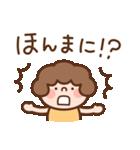 おかんの関西弁で家族連絡(個別スタンプ:28)