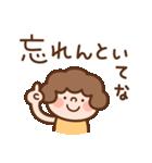 おかんの関西弁で家族連絡(個別スタンプ:29)
