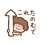 おかんの関西弁で家族連絡(個別スタンプ:30)