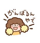 おかんの関西弁で家族連絡(個別スタンプ:31)