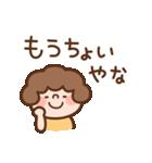 おかんの関西弁で家族連絡(個別スタンプ:32)
