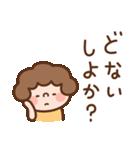 おかんの関西弁で家族連絡(個別スタンプ:34)
