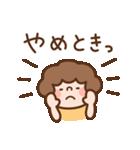 おかんの関西弁で家族連絡(個別スタンプ:35)
