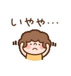 おかんの関西弁で家族連絡(個別スタンプ:36)