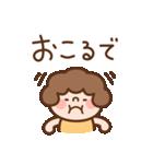 おかんの関西弁で家族連絡(個別スタンプ:37)