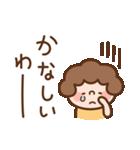 おかんの関西弁で家族連絡(個別スタンプ:38)
