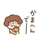 おかんの関西弁で家族連絡(個別スタンプ:40)