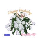 5月誕生日の友達に誕生花でHappy Birthday