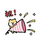 ゆる柴犬スタンプ10・新元号(個別スタンプ:06)