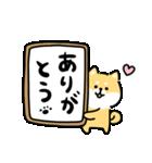 ゆる柴犬スタンプ10・新元号(個別スタンプ:13)