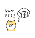 ゆる柴犬スタンプ10・新元号(個別スタンプ:20)
