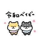ゆる柴犬スタンプ10・新元号(個別スタンプ:30)