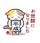 唐草兄弟の「令和」(個別スタンプ:03)