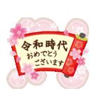 【令和元年】大人かわいい日常会話(個別スタンプ:2)