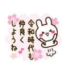 【令和元年】大人かわいい日常会話(個別スタンプ:8)