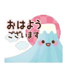 【令和元年】大人かわいい日常会話(個別スタンプ:10)