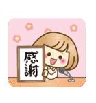 【令和元年】大人かわいい日常会話(個別スタンプ:13)