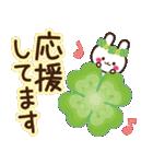 【令和元年】大人かわいい日常会話(個別スタンプ:25)