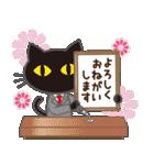 【令和元年】大人かわいい日常会話(個別スタンプ:26)