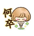 【令和元年】大人かわいい日常会話(個別スタンプ:27)