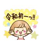 【令和元年】大人かわいい日常会話(個別スタンプ:31)