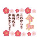 【令和元年】大人かわいい日常会話(個別スタンプ:33)