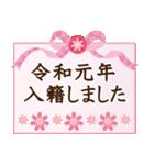 【令和元年】大人かわいい日常会話(個別スタンプ:35)