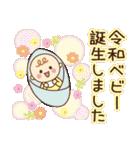 【令和元年】大人かわいい日常会話(個別スタンプ:36)
