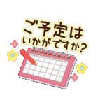 【令和元年】大人かわいい日常会話(個別スタンプ:37)