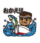 尾鷲弁【リョウおぃちゃん編 PART2】(個別スタンプ:2)