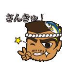 尾鷲弁【リョウおぃちゃん編 PART2】(個別スタンプ:5)