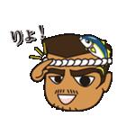 尾鷲弁【リョウおぃちゃん編 PART2】(個別スタンプ:6)