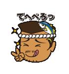 尾鷲弁【リョウおぃちゃん編 PART2】(個別スタンプ:7)