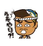 尾鷲弁【リョウおぃちゃん編 PART2】(個別スタンプ:9)