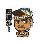 尾鷲弁【リョウおぃちゃん編 PART2】(個別スタンプ:15)