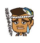 尾鷲弁【リョウおぃちゃん編 PART2】(個別スタンプ:17)