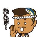尾鷲弁【リョウおぃちゃん編 PART2】(個別スタンプ:21)
