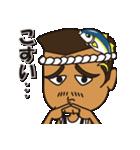 尾鷲弁【リョウおぃちゃん編 PART2】(個別スタンプ:22)