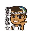 尾鷲弁【リョウおぃちゃん編 PART2】(個別スタンプ:25)