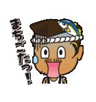 尾鷲弁【リョウおぃちゃん編 PART2】(個別スタンプ:27)