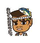 尾鷲弁【リョウおぃちゃん編 PART2】(個別スタンプ:30)
