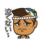 尾鷲弁【リョウおぃちゃん編 PART2】(個別スタンプ:31)