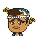 尾鷲弁【リョウおぃちゃん編 PART2】(個別スタンプ:32)