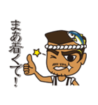 尾鷲弁【リョウおぃちゃん編 PART2】(個別スタンプ:36)