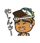 尾鷲弁【リョウおぃちゃん編 PART2】(個別スタンプ:37)