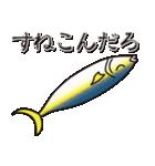 尾鷲弁【リョウおぃちゃん編 PART2】(個別スタンプ:39)