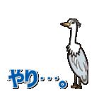 尾鷲弁【リョウおぃちゃん編 PART2】(個別スタンプ:40)