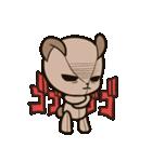ぬいぐまさん(個別スタンプ:28)