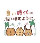 祝☆「令和 」新元号&日常会話セット(個別スタンプ:13)